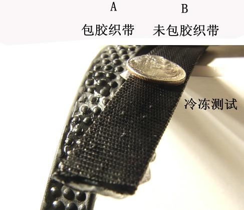 包胶织带抗寒测试