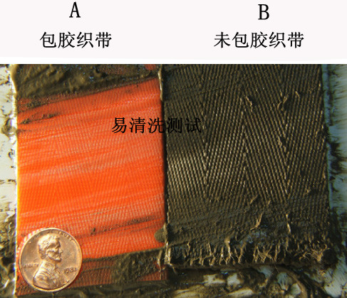包胶织带易清洗测试